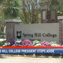 President of Spring Hill College steps aside