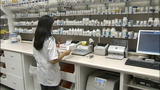 Pharmacy giant plays a role in ending prescription drug epidemic