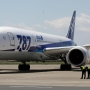 Airline cancels Boeing 787 flights to fix Rolls-Royce engines