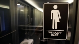 NC lawmakers, gov reach deal to end 'bathroom bill' standoff
