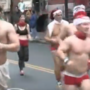 Parking Restrictions: Santa Speedo Run